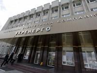 До 20 марта аварийных отключений не будет - Укрэнерго