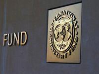 МВФ объединит транши