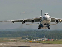 Минтранс поднял цены на обслуживание пассажиров в аэропорту