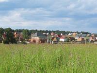 Как застраховать право собственности на земельный участок?
