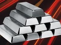 Идея на 20 тысяч гривен: стоит ли вкладывать в серебро?