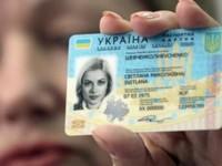 ОСМД, кредиты, паспорта