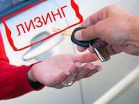 Как физлицу-предпринимателю получить авто в лизинг