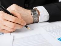 Условия универсальных пакетов РКО для малого бизнеса в банках