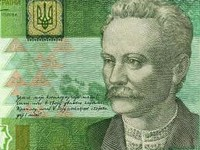 Какими будут курсы валют зимой?
