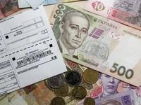Александр Крамаренко: Газ, свет и налоги