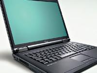 Новая серия ноутбуков от Fujitsu Siemens