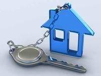 Обязательна ли при сделках с недвижимостью ее оценка?