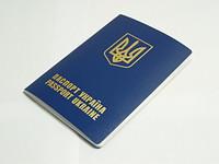 Где получать загранпаспорт?