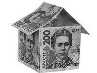 Способы «выманивания» валюты у населения