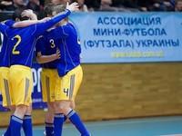 Футзал: Сборная Украины разгромила Англию в отборе на Евро-2016
