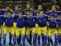 Футзал. Сборная Украины на чемпионате Европы сыграет в группе с Испанией и Венгрией