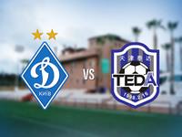 Динамо - Тянцзинь Теда 3:0 Видео голов и обзор матча