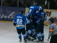 Кривбасс одержал победу над Белым Барсом
