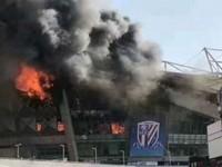 На стадионе Шанхай Шеньхуа случился пожар