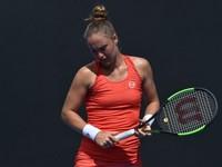 Бондаренко в упорной борьбе уступила на старте Australian Open