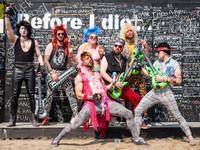 Sziget 2017: начался конкурсный отбор для выступления на сцене