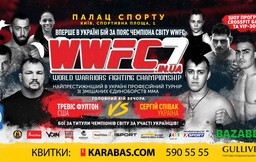 World Warriors Fighting Championship: промо видео турнира