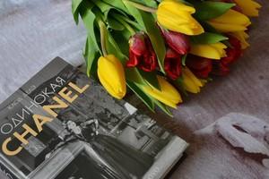 10 захватывающих биографий выдающихся женщин