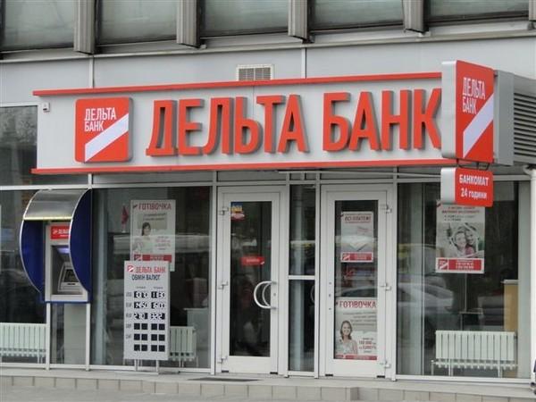 Взять кредит в альфа банке под залог