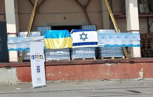 Израиль отправил помощь в западные области Украины