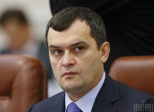 Бывшего главу МВД Захарченко лишили наград разведки0