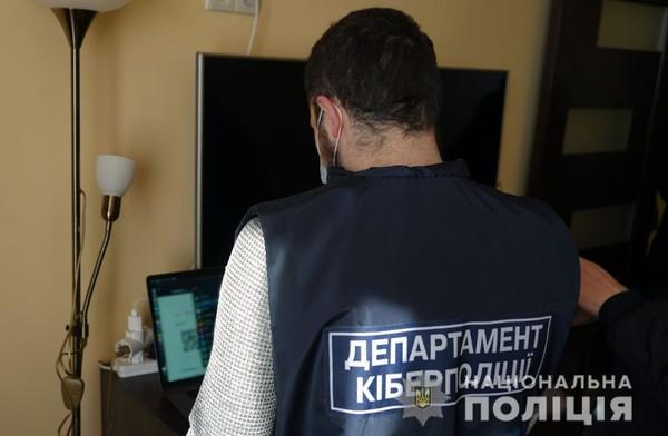Тернопольский хакер создал крупнейшую в мире сеть по взлому банков0