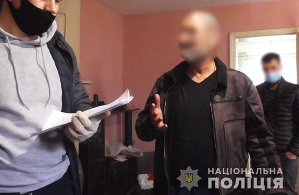 На Киевщине задержали квартирных воров из Грузии0