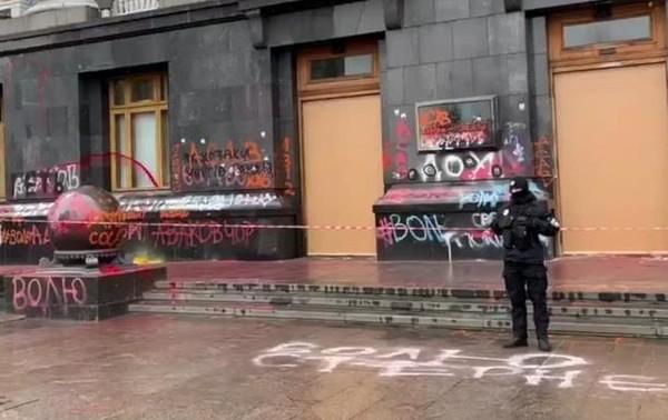 Названа стоимость ремонта ОП после протеста0