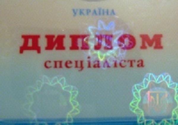 Официальные документы жителей Крыма будут действовать до окончания  Официальные документы жителей Крыма будут действовать до окончания их срока