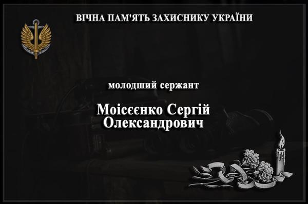 Стало известно имя морпеха, убитого накануне на Донбассе0