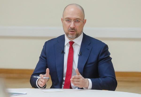 Режим чрезвычайной ситуации в Украине продлили до 30 июня0