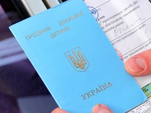 Госпошлина загранпаспорт нового образца московская область
