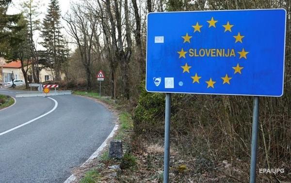 Словения продлевает действие ограничений до 17 марта