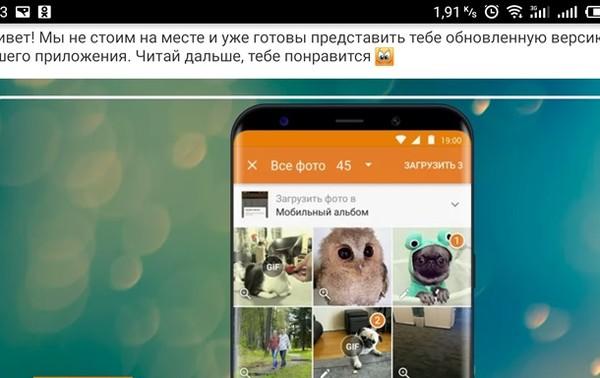 SMMplanner - сервис для автопостинга в социальных сетях