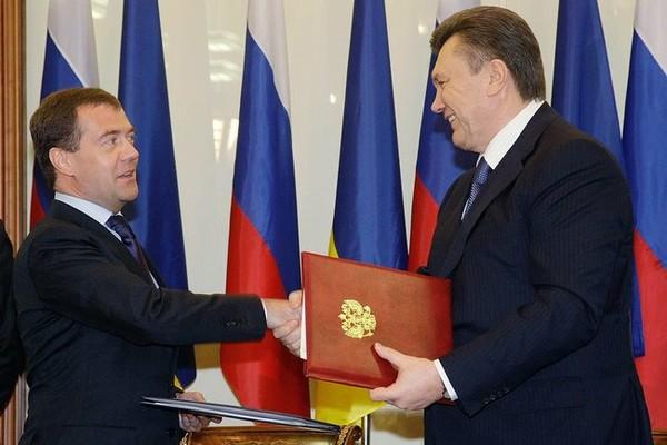 СБУ открыла дело из-за подписания Харьковских соглашений0