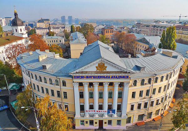 Объявлен новый конкурс на должность президента Киево-Могилянки0