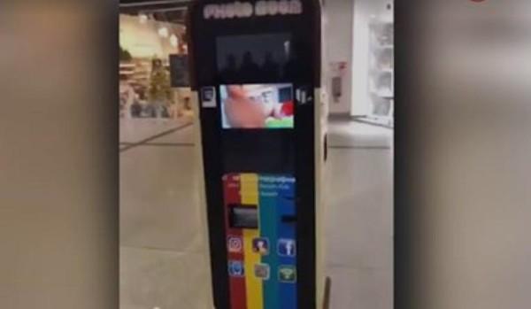 Снятое мобильного порно торговом центре фильмы толстые