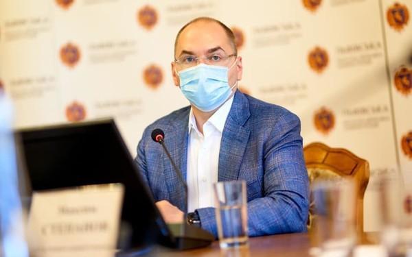 В МОЗ объяснили, какие больницы не будут лечить COVID