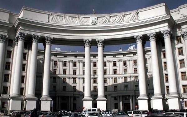 В США начнет работать четвертое консульство Украины0