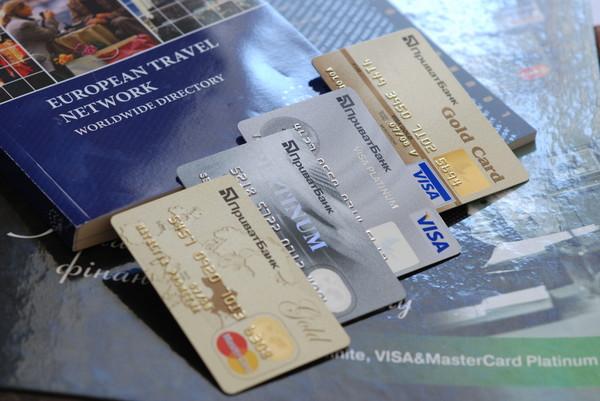 Кредитная карта быстро альфа банк онлайн