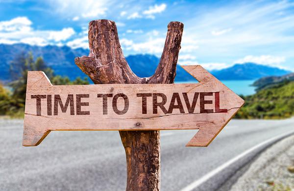 эффективное планирование отпуска