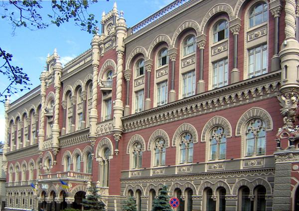 Восточный Экспресс Банк в Сургуте