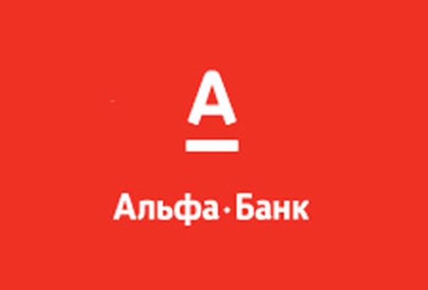 Какую дебетовую карту выбрать в альфа банке