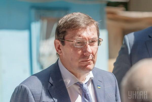 Юрий Луценко не любит афишировать свои доходы и имущество