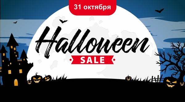 9b5d5a07a34 Крупнейший интернет-магазин одежды и обуви объявил глобальную распродажу  известных брендов