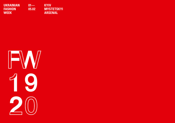 66af1bd73bbc Ukrainian Fashion Week 19-20  даты проведения, афиша