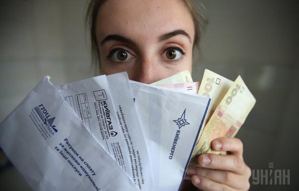 Квитанции за газ будут присылать украинцам в обновленном формате