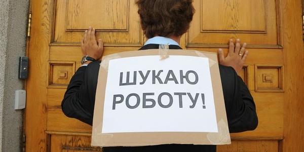 Размер пособия по безработице утвержден