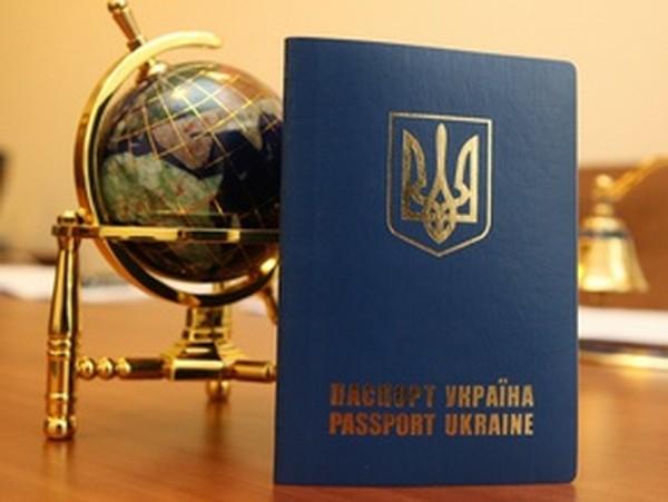 Как получить паспорт гражданина Украины и что делать при его утрате